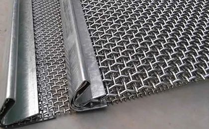 Vibrating Screen with hook